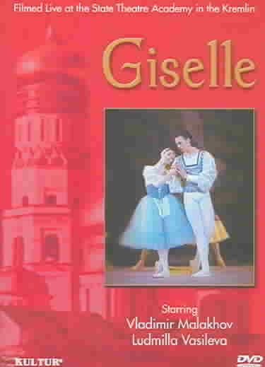 GISELLE (MALAKOV) BY STATE THEATRE ACADEM (DVD)